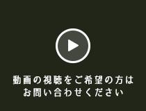 シャンティ紹介動画リンク